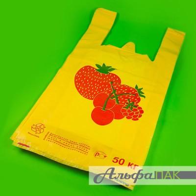 """Пакет-майка 30*55 """"Ягоды"""" желтая 20мкм"""