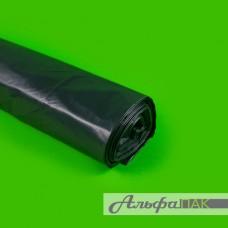 Мешки мусорные 120л 40мкм ПВД 70*110 рулоне по 10шт