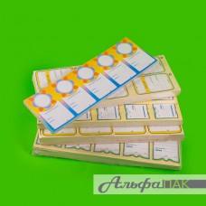 Ценник картон в ассортименте